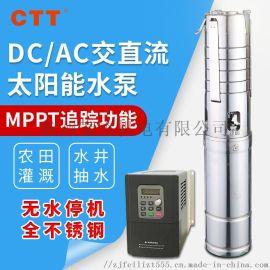 厂家直销AC380太阳能水泵 深井潜水泵光伏抽水泵