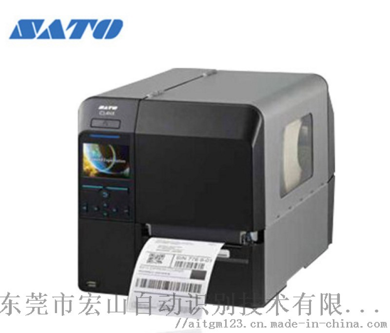 SATO条码打印机CL4NX