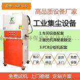 柯英工業吸塵器除塵 工業吸塵器設備廠家