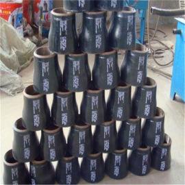 碳钢异径管 大小头 不锈钢大小头 对焊大小头 碳钢大小头 高压大小头