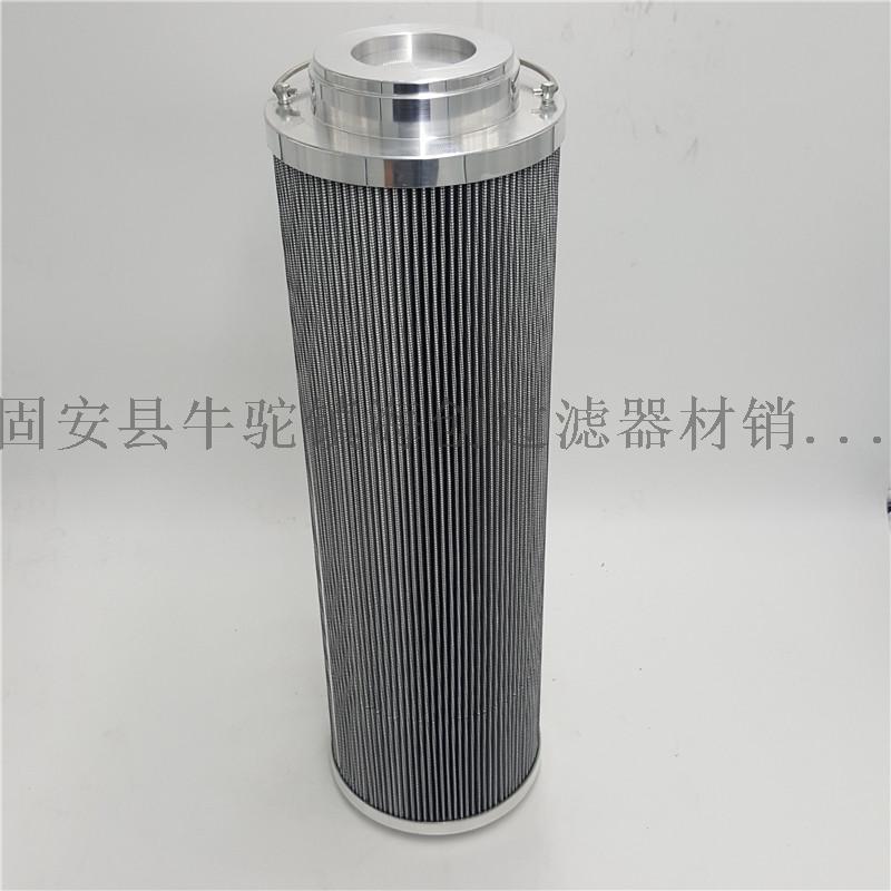 供應1300R050W/HC/-W-KB液壓油濾芯