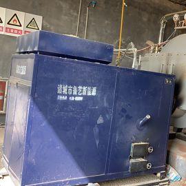 智慧生物質燃燒機1噸立式顆粒燃燒器自動排渣不結焦
