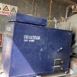 智能生物质燃烧机1吨立式颗粒燃烧器自动排渣不结焦