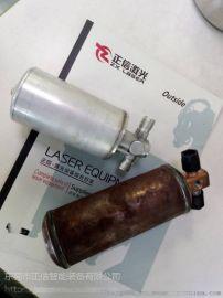 汽车空调配件冷凝器 干燥瓶激光焊接机
