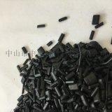 厂家eva拼图料 再生塑料颗粒 颗粒料粒子