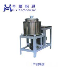 肉丸快速打浆机|肉丸慢速打浆机|上海丸子打浆机|肉丸打浆机