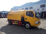 東風多利卡(5方)清洗吸污車
