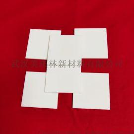 封装薄膜氧化铝片耐高温片 氧化铝基片基板垫片