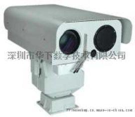 供应3公里专用激光夜视摄像机 远距离热成像夜视监控
