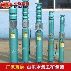 QJR热水潜水电泵 大量现货QJR热水潜水电泵厂家