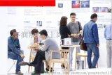 CEIF 2019第十二屆中國(上海)國際環境監測儀器展覽會