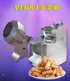 江米条机多钱一台 万工热销新品 多功能油枣机
