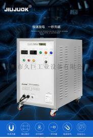 马达 喇叭 自动充磁设备  充磁机 深圳厂家