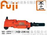 FUJI富士气钻FCD-23R-11