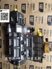 卡特32D挖机C6发动机326-4635柴油泵