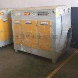 河北邢台UV光解废气处理设备 废气催化燃烧设备厂家