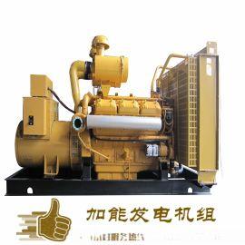 东莞发电机厂家 280KW上柴柴油发电机组