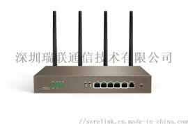 双频1200M无线路由器MT7621+MT7603+MT7612E