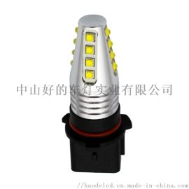 LED汽车雾灯P13W高亮高流明80W