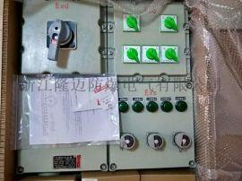 铝合金防爆电源插座箱400*500*200