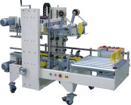 珠海胶带封箱机有效减少人手提高生产效率.
