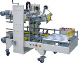 珠海膠帶封箱機有效減少人手提高生產效率.