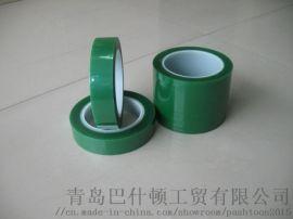 PET绿色耐高温胶带