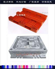 浙江注射模具厂家 插钢管塑  盘模具厂家