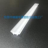 塑料封邊條 亞克力磨砂半透明型材 亞克力異型材