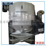 高速搅拌机  500升快速搅拌机