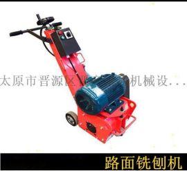 台州市路面铣刨机地面清洗铣刨机凿毛机