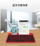 深圳鍵盤廠家 藍牙鍵盤帶卡槽HB206