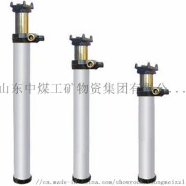 DN内注式单体液压支柱中煤直销支护