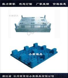 中国塑料注塑模具 **载重注塑地台板模具