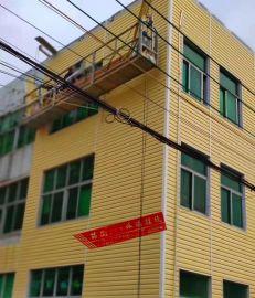 定做厂房外墙翻新材料包施工筠尚麦金色pvc扣挂板