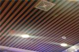 铝方通与吊顶区别 铝方管和铝方通分类【基本说明】
