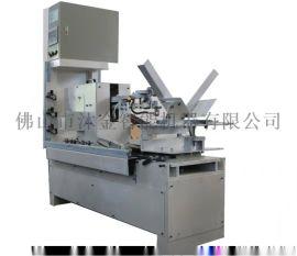 商用水槽生产线自动化设备