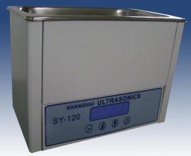新上海牌超声波清洗器(SY-120)