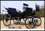 观光欧式马车(A3型)