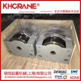 国产德马格DRS车轮组苏州产德马格DRS端梁车轮组件2.75t-40吨