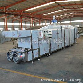 不锈钢网带式烘干机 金丝皇菊冷风干燥设备 提供食品烘干工艺流程