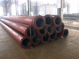 钢塑复合管(DN110--DN1000)