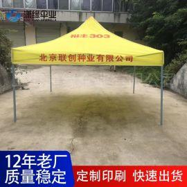 四脚遮阳伞篷生产定做厂 户外广告遮阳帐篷 折叠式展销伞篷