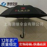 定制直杆广告伞、厂家订做广告伞礼品伞