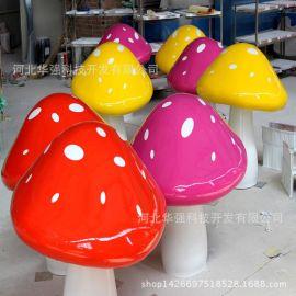 特價卡通蘑菇雕塑玻璃鋼蘑菇花園公園庭院擺件遊樂園裝飾環保工藝