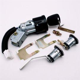 汽车套锁 锌合金精工艺钥匙点火锁 启动开关点火系统配电