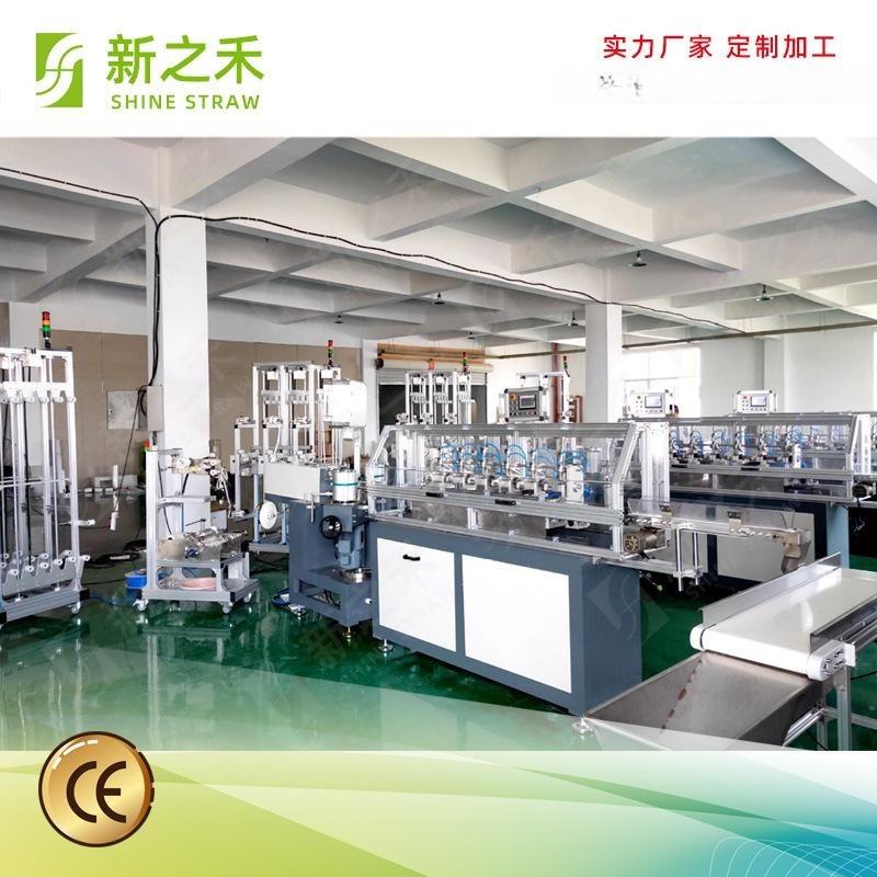 高速纸吸管机吸管环保纸吸管机械设备