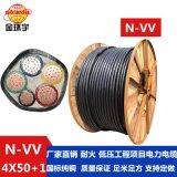 金环宇电缆厂家直销国标双层胶皮耐火电力N-VV 4*50+1*25
