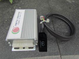 30档双燃料甲醇控制器