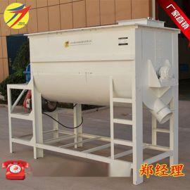 单轴螺带混合机,根据容积大小定做的饲料搅拌机,对流式结构原理